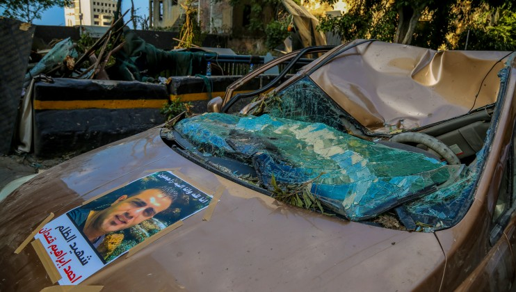 Gemmayze Street, this car belongs to the man in the photo, Ahmad Ibrahim Kaadan. He was trying to sell his car before he died in the explosion.