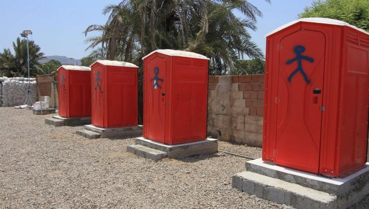 Yemen hospital stills 7   exterior toilets